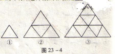 求这道关于初一下册,数学三角形几何题,解题过程要详细明确!图片