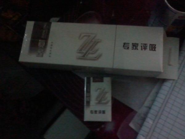 亲戚从广西送一盒真龙香烟 就是不知道价格 请谁来帮我判定下图片