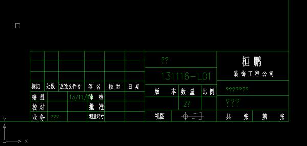 CAD高手进来不出,速度显示手表字体。_百度知cad速度图片