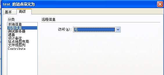以后,不能运行asp文件,请求帮助图片