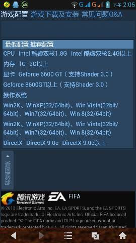 Online3,图片是游戏要求配置,另外关于怎么区分显卡档次,怎么选