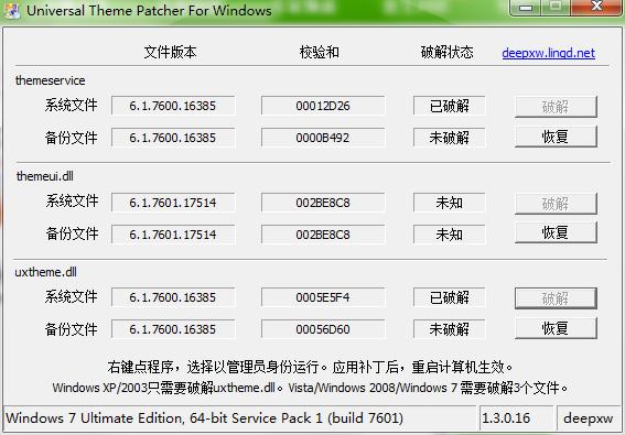 软件窗截图567