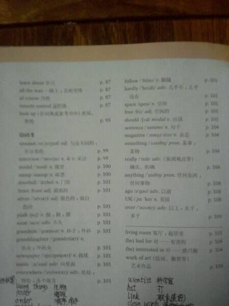 七年级上册英语单词表图片