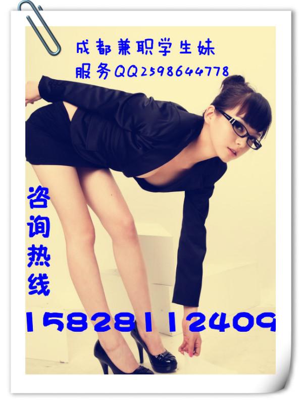 成都美女大全资料信息qq2598644778