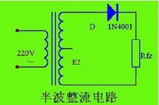 交流220伏变30伏变压器怎样制作摩托车12伏充电器图片