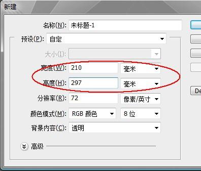 微信账号密码 公开/给几个微信账号密码/微信号大全带密码/微信账号密码大全
