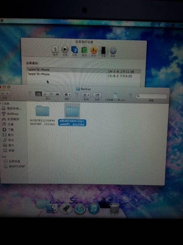 苹果笔记本air里的设备偏好设置在哪找,就是下边图片的页面,高清图片