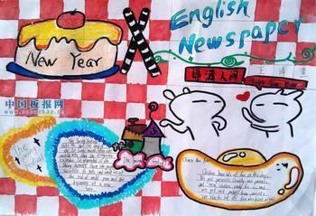 能给我一篇小学三年级作文 外加一个英语小报作文要写景物的 不是旅图片