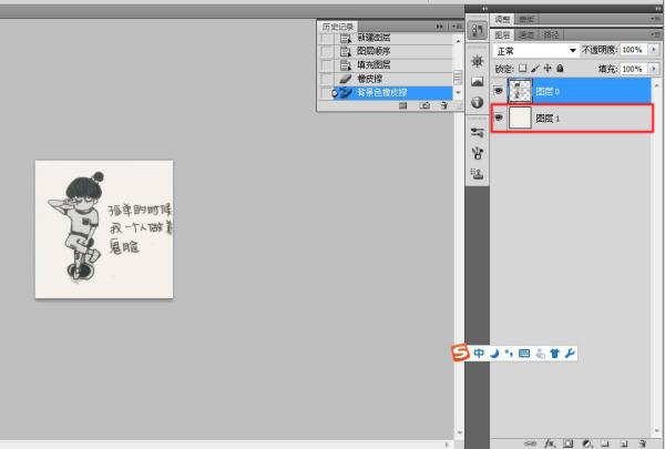 怎么用PS去除文字的灰色背景,使它变成白底黑字