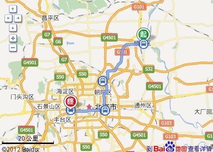 顺义区北京新东方学校到北京西火车站地铁