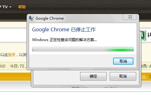 google浏览器崩溃最近不知道怎么搞的,google