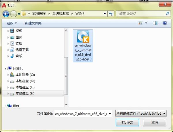 无法访问,但用WinRAR却能正常解压缩打开,这是什么原因 该如何