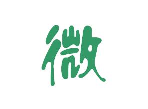 )所代替的原来笔画较多的汉字. 作为国家通用语言文字的地位,同