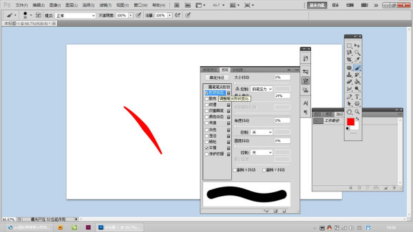 ps里的画笔笔尖形状怎么调
