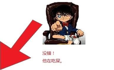 求精忠岳飞电视剧  银甲青衣>>纯音乐版!腾讯号码图片