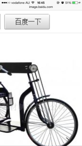 手摇三轮车的传动系统结构和自行车一样吗 自行车一般会包括主动齿轮图片