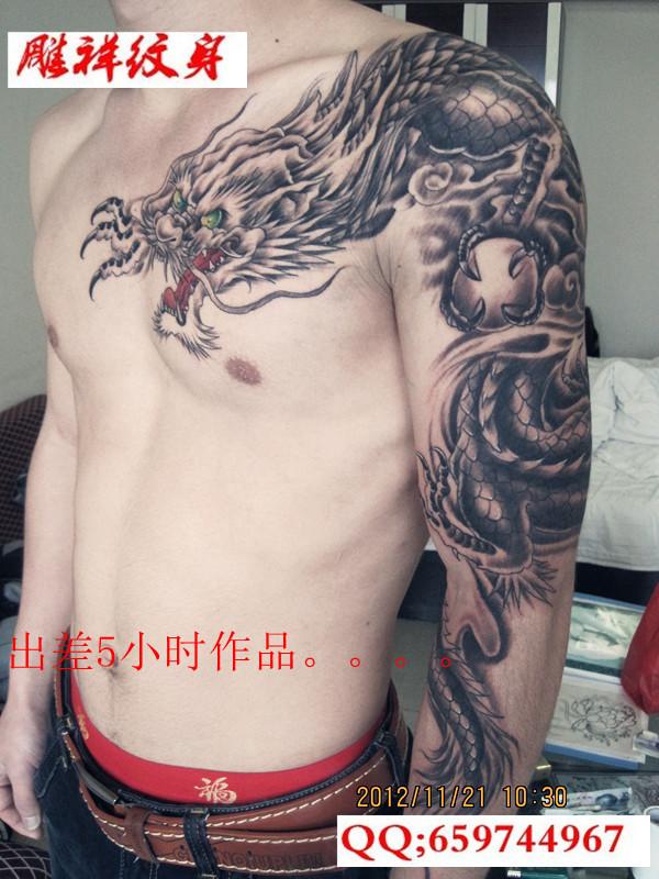 东莞廖布良边那里有纹身店我想肩上连着手臂纹一条