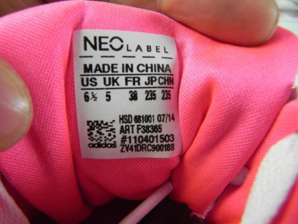 nike:真鞋标!   adidas:真鞋标!