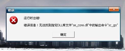 (2)将se_core
