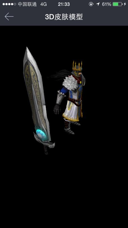 LOL蛮子皮肤,国王和恶魔之刃哪个好看
