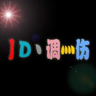 yy频道头像设计图片
