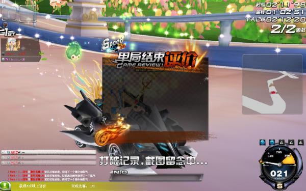 QQ飞车雷诺配件