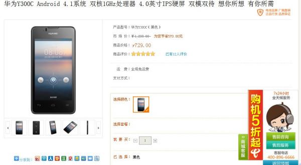 想购买一款500元左右的智能电信手机