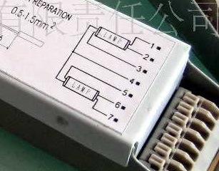 电源输入在另一端不要原理图.要详细接线方法.镇流器上有7个灯脚线高清图片