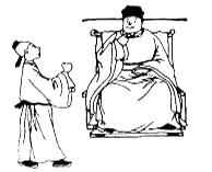 求解答过程:君臣礼仪是中国古代政图片