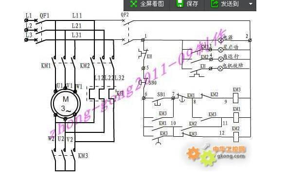 间继电器常闭点控制切换的星三角启动回路图,求大神 附图图片
