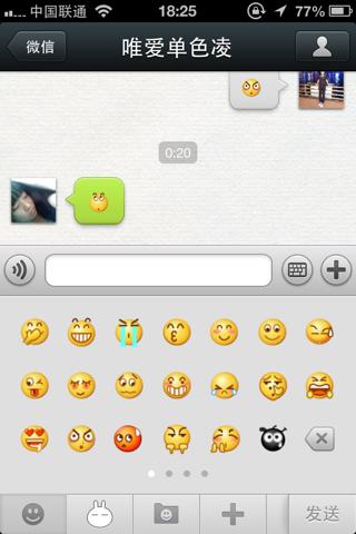 微信5.0的很多默认表情都不见了怎么回事图片