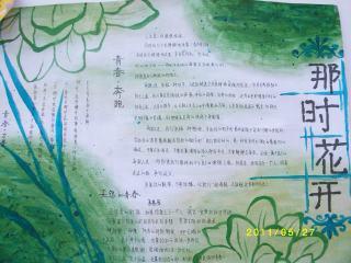 和右下角的花是水粉画的,蓝色的是麦克笔画的.   油棒画有粗糙感,