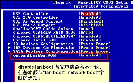 戴尔alienwareM14 开机启动不了 提示PXE-MO