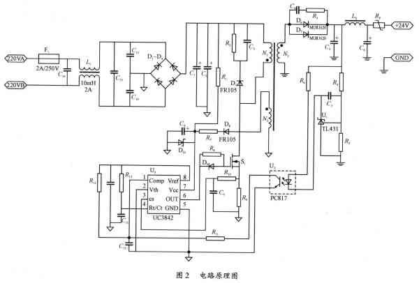 求一个 220v转24v的直流电路图图片