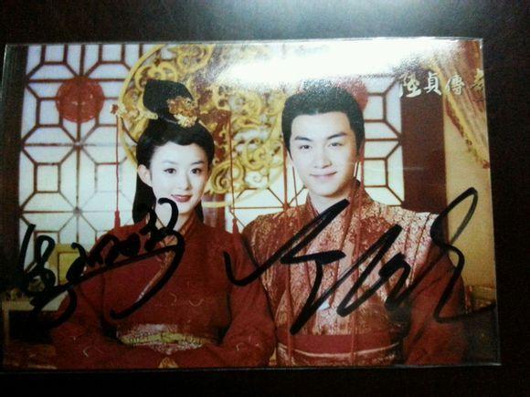 赵丽颖签名照图片