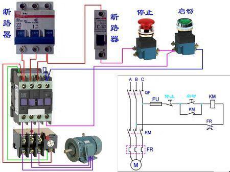 交流接触器接线图 380v交流接触器接线图 220v交流接触器接线图