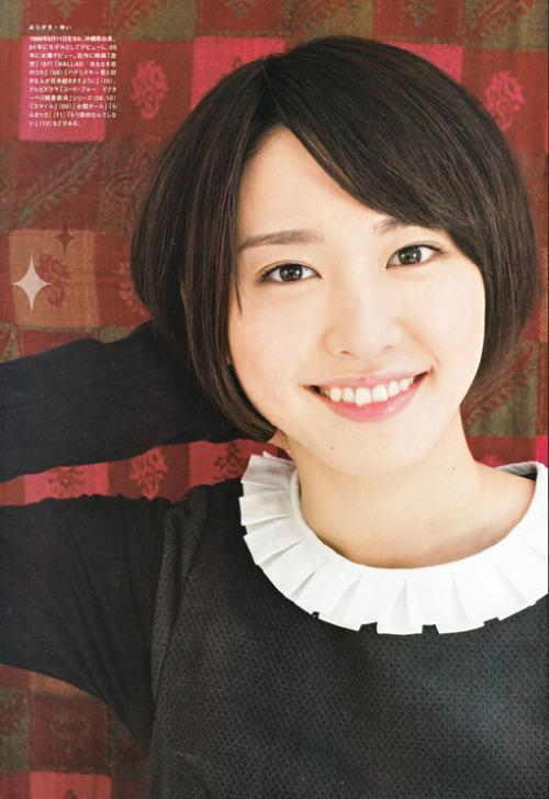(新垣的笑容有一专属名字,gakkismile,以一笑容的最爱命名一种名词台湾电视剧我个人的人图片