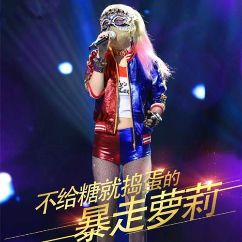 如何评价林宥嘉在2017《蒙面唱将猜猜猜》上唱的《成全》?图片