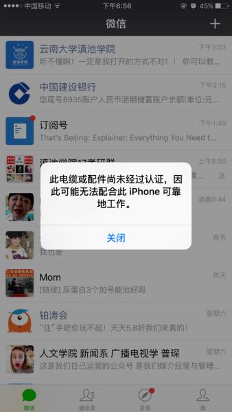 oppo手机用苹果耳机