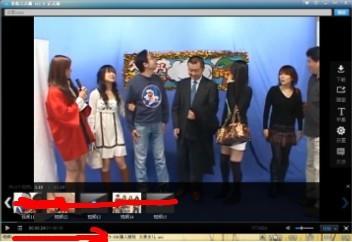日本综艺节目互猜游戏