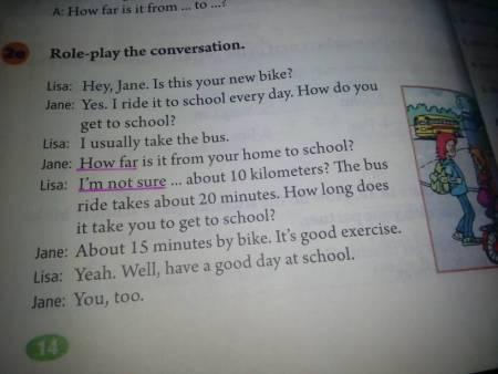 下课后用英语怎么说