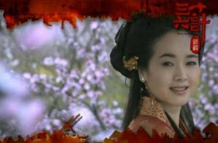 中国古装三级