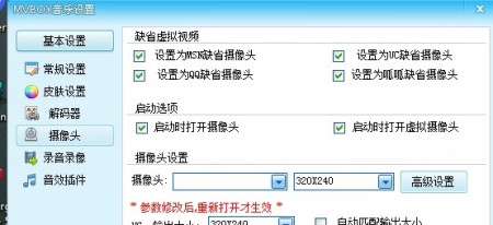 mvbox手机版下载安装