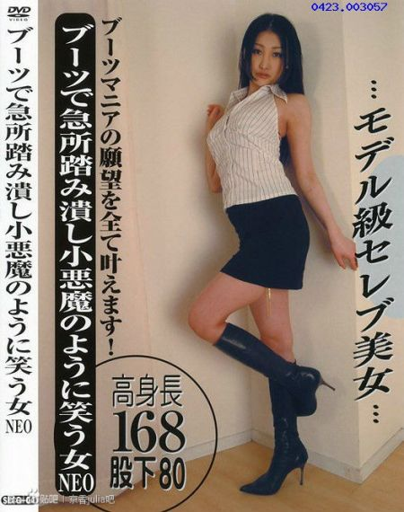 穗花教师三部曲番号