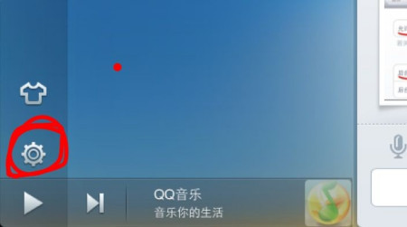 苹果手机qq for ipad在线