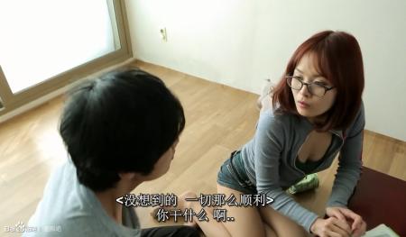 韩国电影漂亮的家教