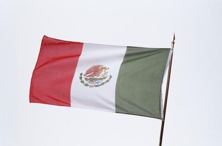 这个是什么国家的国旗 各国国旗图片及名称高清图片