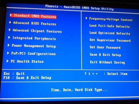 电脑需要重装系统,用u盘启动,现在启动盘做好了,可是怎么在bios里设置