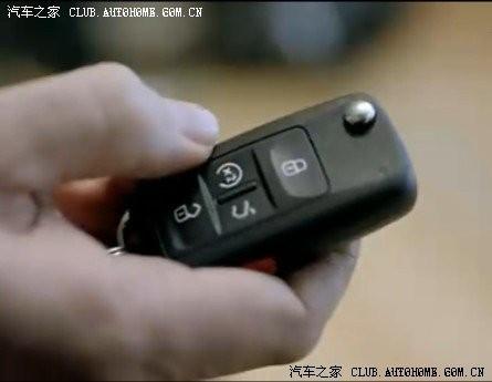 新帕萨特.这几款车的钥匙是什么样的 高清图片