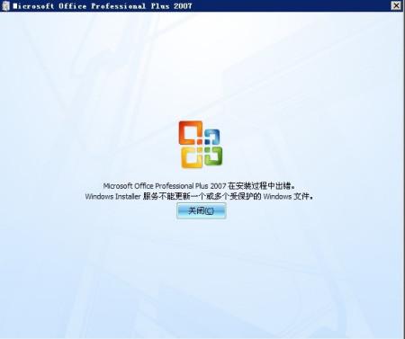 已经安装了office2007兼容包,打开docx文件的时候还是
